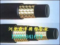 供应钢丝编织胶管