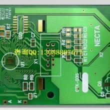 供应汽车PCB铝基板