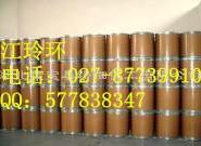 L-肉碱盐酸盐10017-44-4图片
