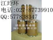 供应联硼酸新戊二醇酯201733-56-4厂家优质现货批发