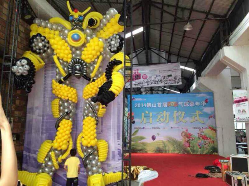 供应惠州气球最有创意的布置,惠州气球装饰,惠州小丑表演