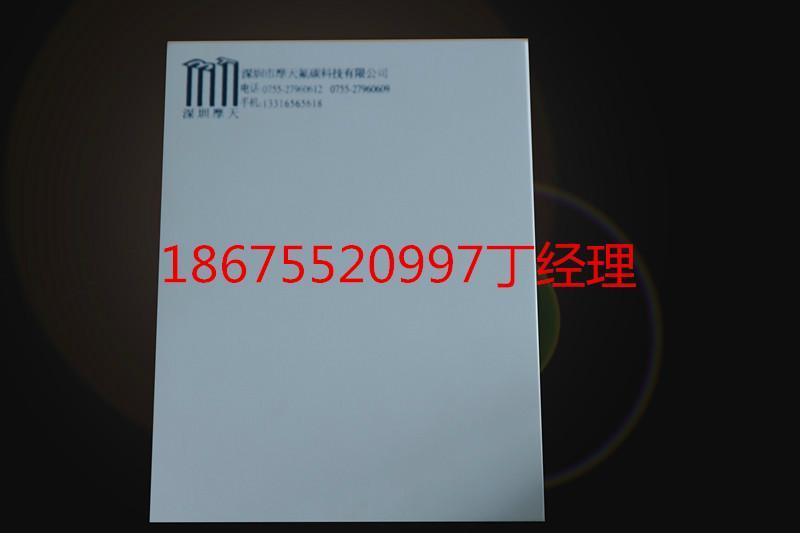 供应氟碳装饰板施工工艺深圳摩天提供18675520997