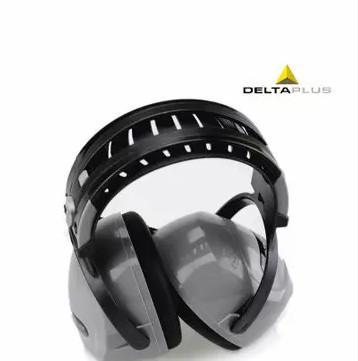 103009时尚型隔音耳罩销售