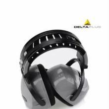 供应苏州昆山正品代尔塔103009时尚型隔音耳罩_上海舒适型耳罩批发批发