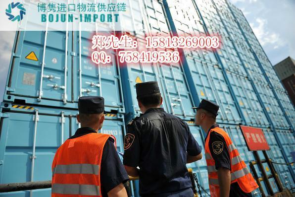 机械进口报关图片/机械进口报关样板图 (1)