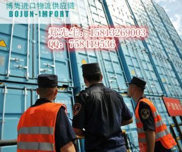 供应深圳港美国机械进口报关图片
