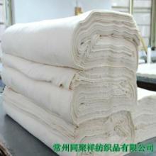 供应常州厂家报价全棉坯布