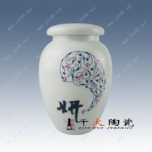 供应陶瓷食物罐