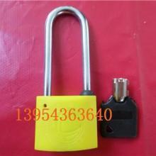 厂家定做各规格铜挂锁塑钢挂锁叶片挂锁批发