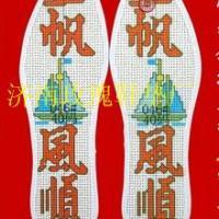 纯手工棉布防臭十字绣鞋垫 老手艺纯手工棉布防臭十字绣鞋垫
