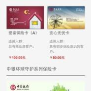 微信营销方案图片