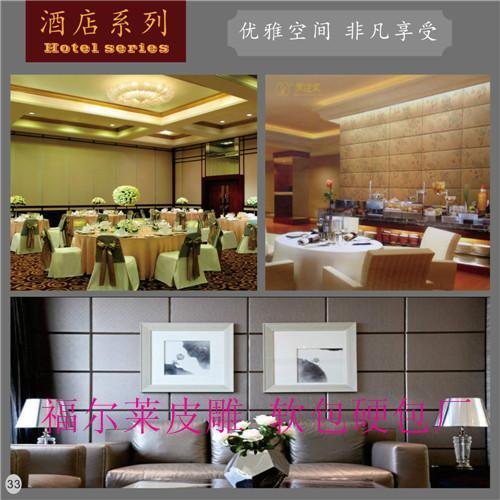 电视沙发背景墙皮雕生产商图片/电视沙发背景墙皮雕生产商样板图 (3)