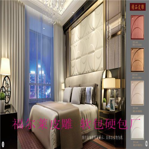 电视沙发背景墙皮雕生产商图片/电视沙发背景墙皮雕生产商样板图 (4)