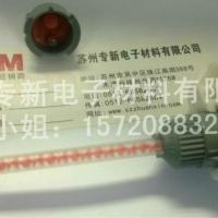 供应101混合管—螺旋卡座式胶嘴
