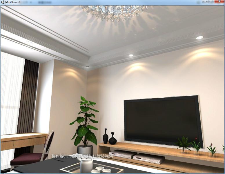 供应重庆3D样板房设计