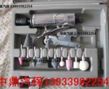 供应磨光机套装小号 气动打磨机厂家批发批发