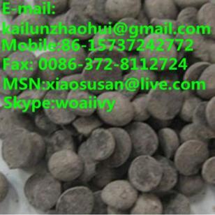 橡胶助剂-橡胶防老剂4020/6PPD图片