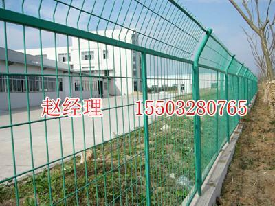 现货供应绿色防锈浸塑框架贵州护栏网