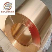 供应铜钢复合带应用领域,电器设备,电子零部件,铜装饰