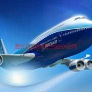 上海机场到世界各大航线空运图片