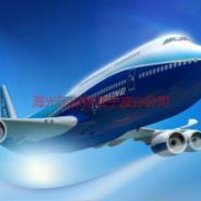 空运宁波机场到世界各大航线空运图片