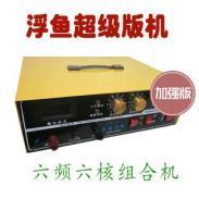 锂电池捕鱼器图片