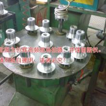 供应电机转子锭子热套热配合高频加热机感应加热设备