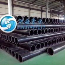 供应聚氯乙烯管道配件特点