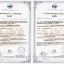供应网络存储ROHS认证公司代理公司