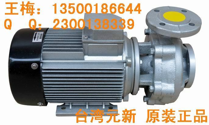 供应元新ys-35d热油泵/元新ys-35d热油泵价格/元新ys-35d热油泵批发