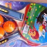 供应小神童乒乓球拍乒乓球套装 专为进攻而设计的球拍 卓越的攻击型底板 采用特殊粘合剂 配置中国乒乓球队使用的弧圈结合