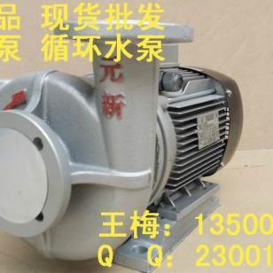 元新YS-35C导热油泵图片