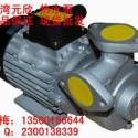 供应元欣模温机水泵 元欣模温机水泵现货批发  元欣模温机水泵价格