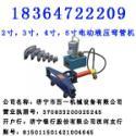 电动液压弯管机圆管折弯机图片