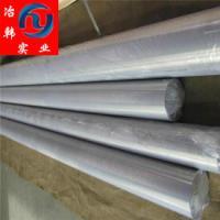 供应高温合金GH4033棒材 GH4033镍铬合金