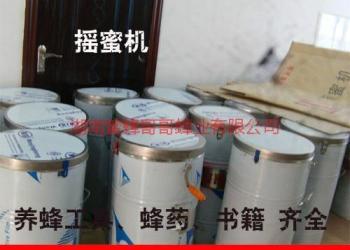 山东 贵州摇蜜机 蜂箱 巢脾巢框图片
