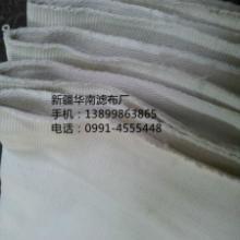 供应新疆盘式滤机矿山滤布,新疆盘式滤机矿山滤布哪里有卖