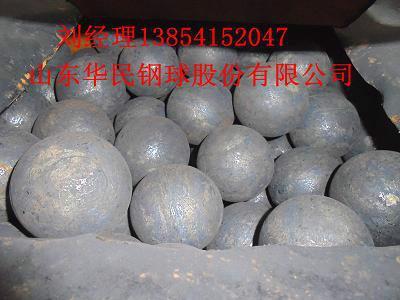 供应磨煤机钢球价格钢球磨煤机