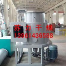 无机化工原料干燥机价格_无机化工原料干燥机试料_苏力提供专业技术