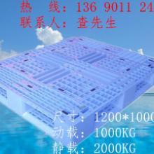 供应深圳塑料托盘厂家,深圳塑料托盘,深圳塑料托盘卡板垫板栈板地台板批发