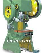 供应西安J23开式可倾压力机