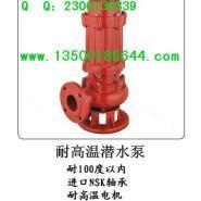 优质耐高潜水泵图片
