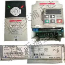 LS变频器SV全系列维修LS驱动器马达速度控制器维修LS电源模块维修
