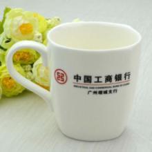 供应西安陶瓷杯定做 西安马克杯制作 西安杯子制作厂家