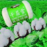 供應台湾棉花價格-台湾棉絮片價格,台湾棉絮卷廠家