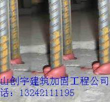 佛山专业植筋加固 预埋螺杆 化学锚栓