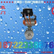 厂家直销 气动对夹四氟蝶阀D671F-16ZB3