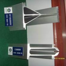 供应甲板铝型材/停机坪铝型材