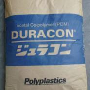 高流动POM塑胶原料图片