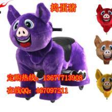 供应福州毛绒电动玩具车 毛绒电瓶车价格 广场动物电瓶车 厂家直销图片